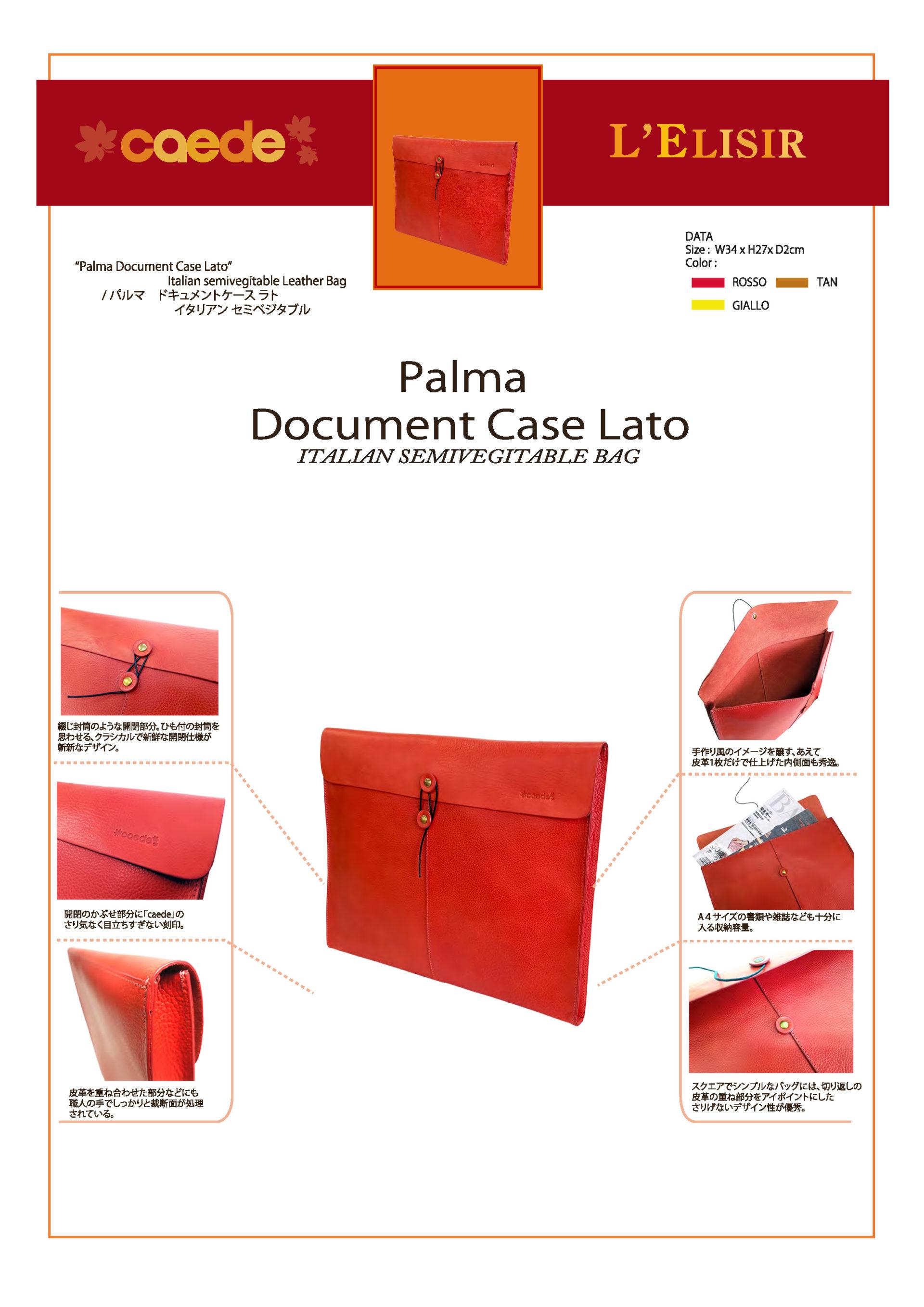 59532 palma document case lato