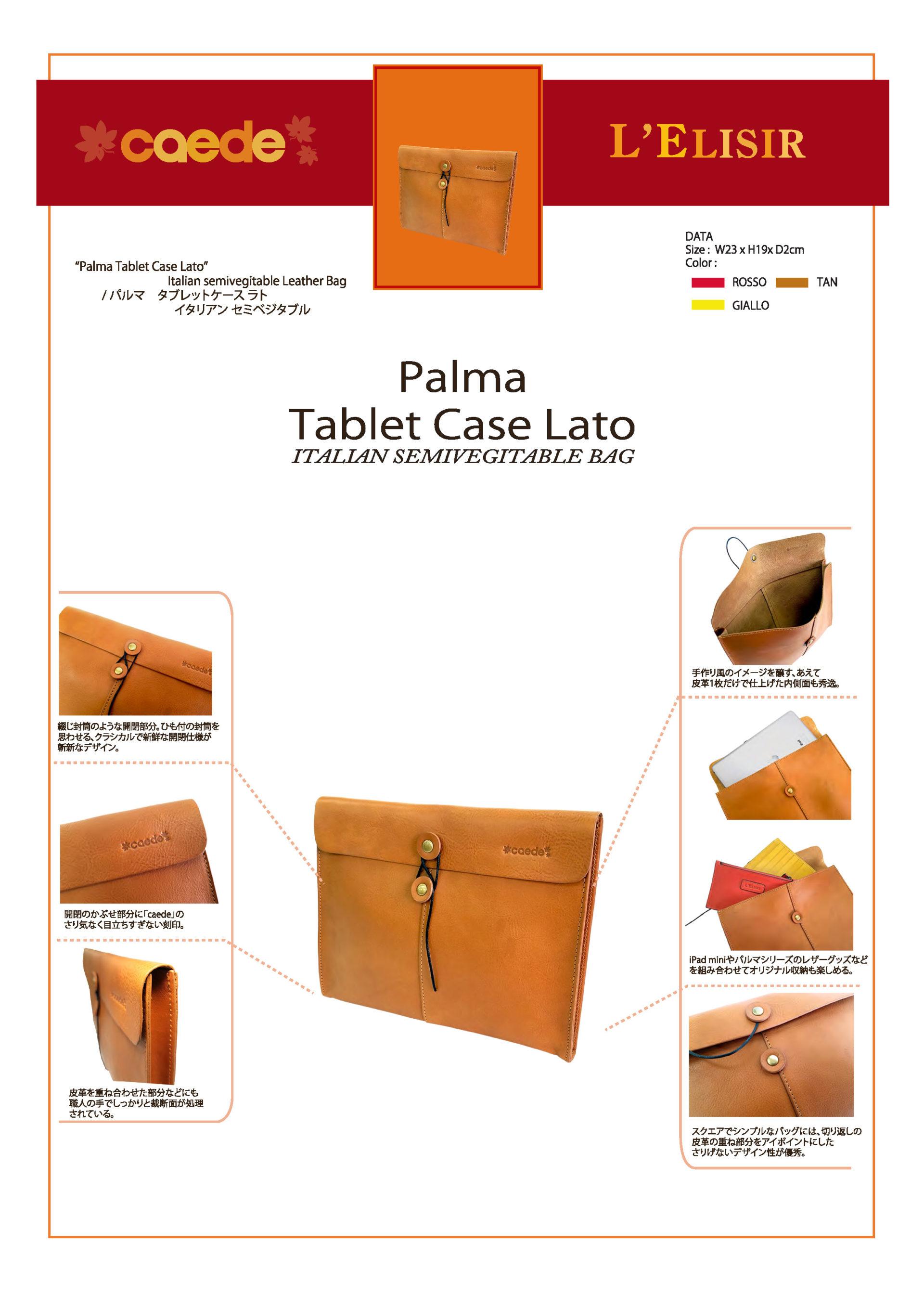 59533 palma tablet case lato