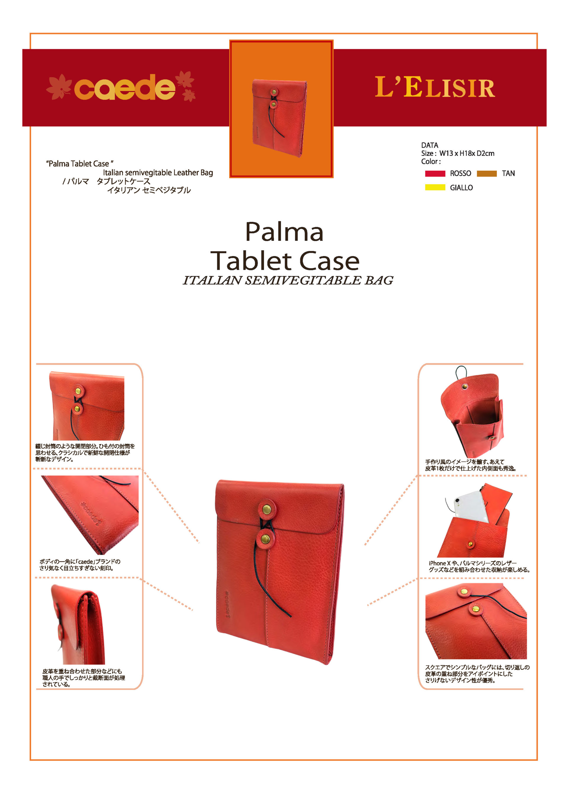 59534 palma tablet case