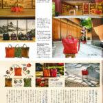京都完全版(JTB-MOOK-2019)-2