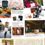 京都完全版(JTB-MOOK-2019)-4