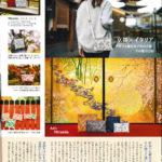 京都完全版(JTB-MOOK-2019)-5
