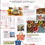 京都完全版(JTB-MOOK-2019)-9