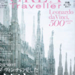 CREA-Traveller-2019Summer-NO.58-190605-(2)-1