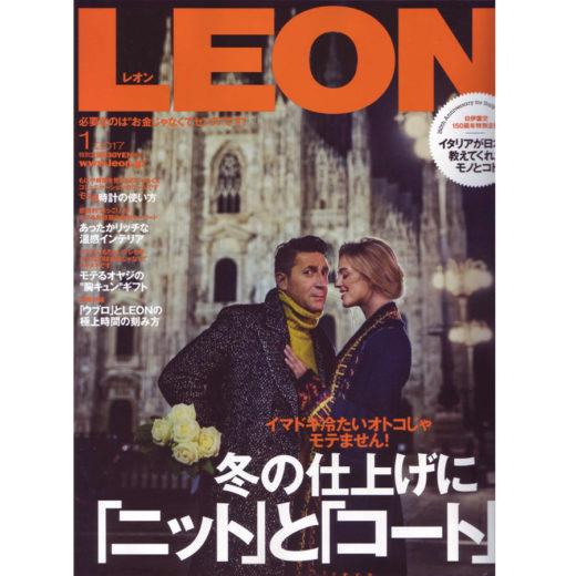 caede京都 メディア掲載情報 LEON1月号