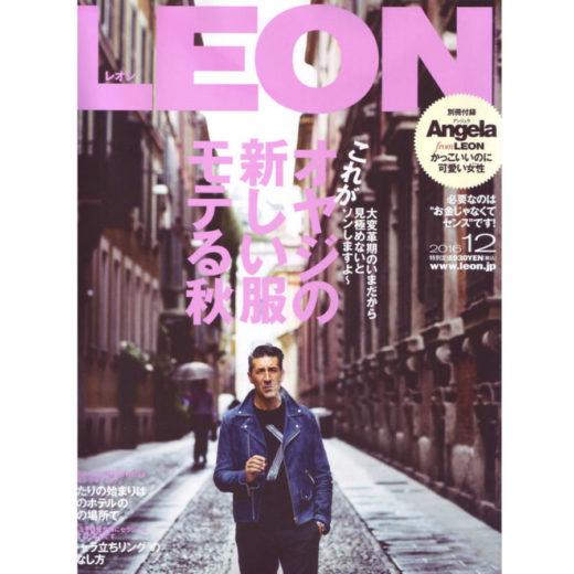 caede京都 メディア掲載情報 LEON12月号