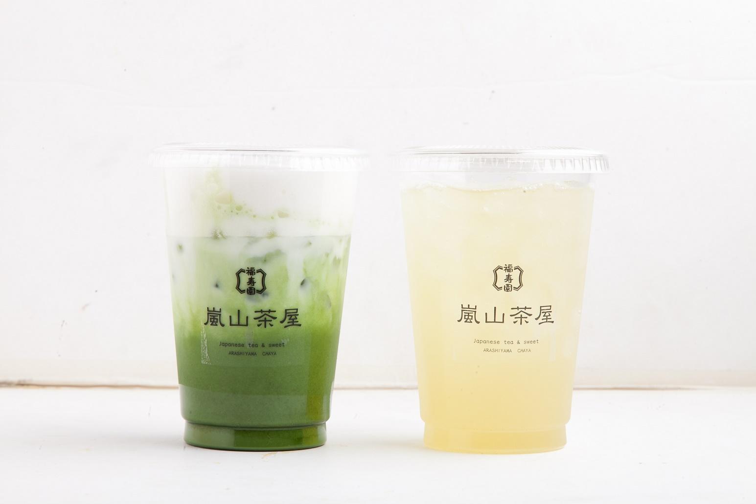 福寿園 嵐山茶屋