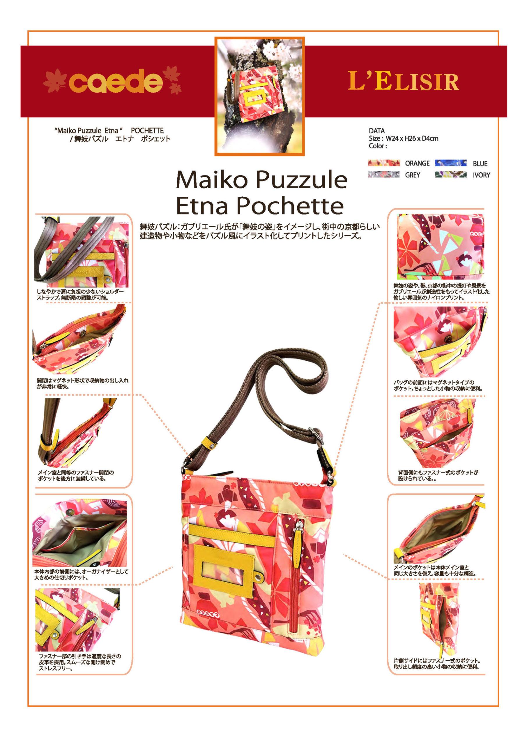 Maiko Puzzle Etna Pochette