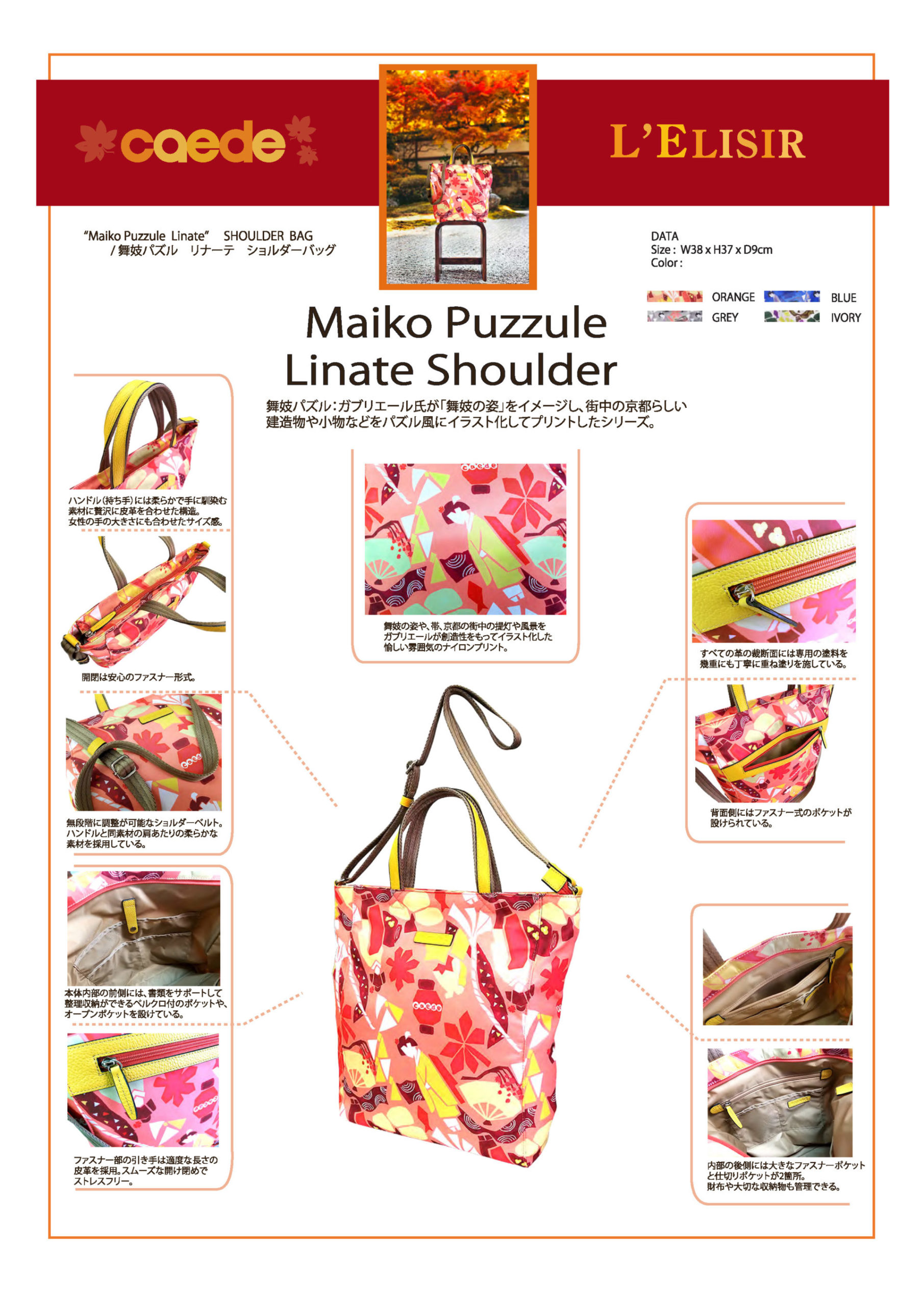 Maiko Puzzle Linate Shoulder