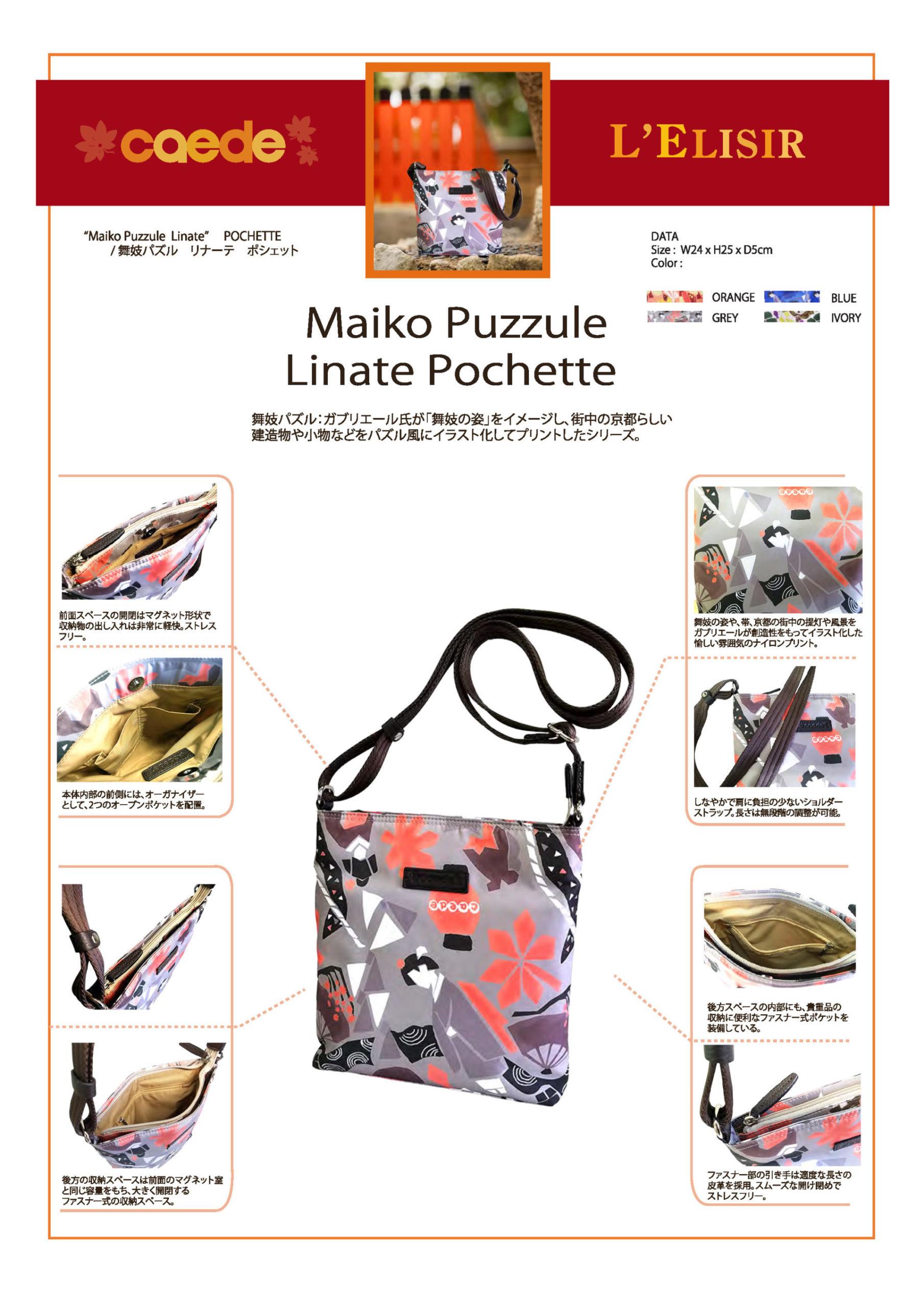 Maiko Puzzle Linate Pochette