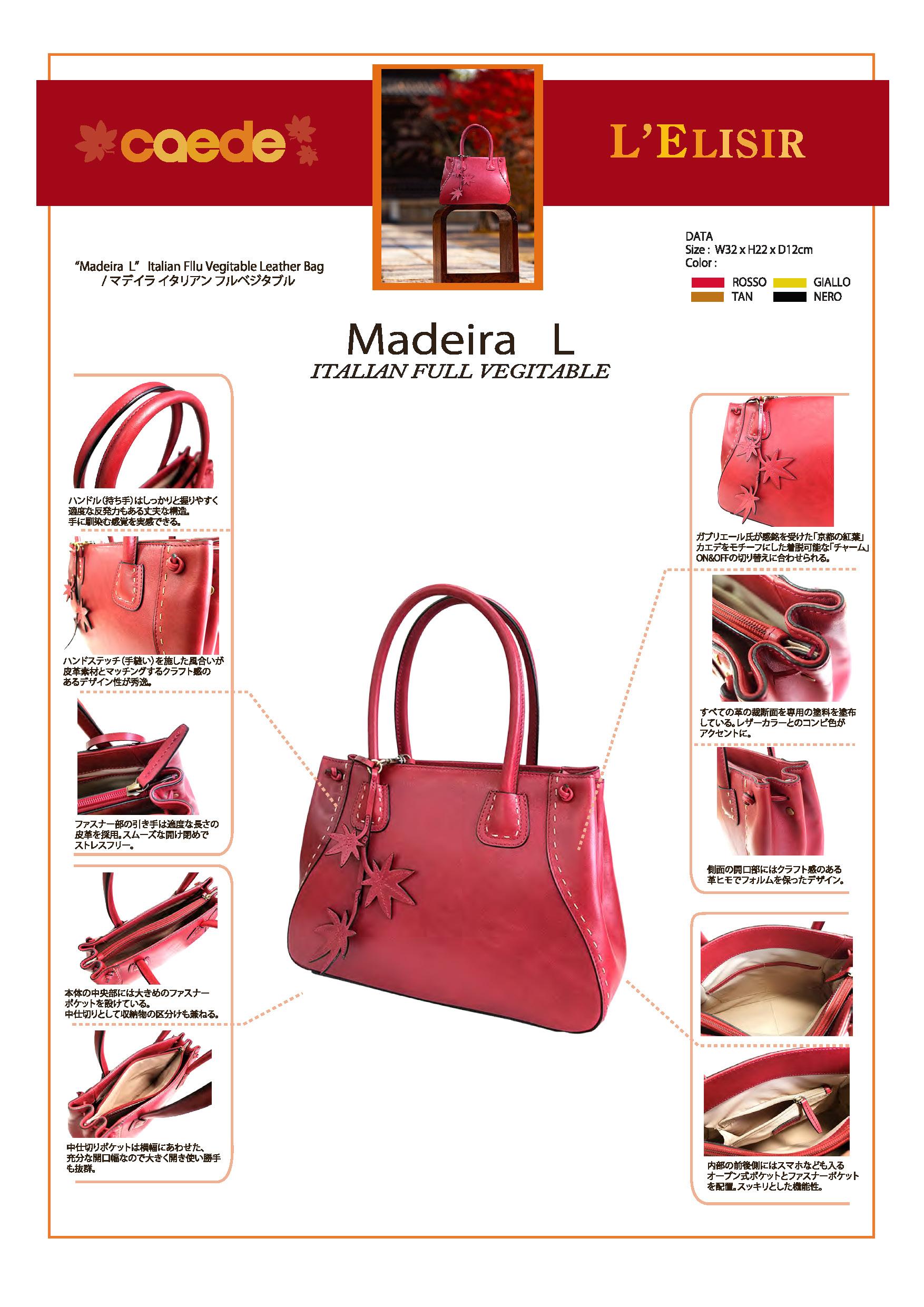 Madeira L rosso