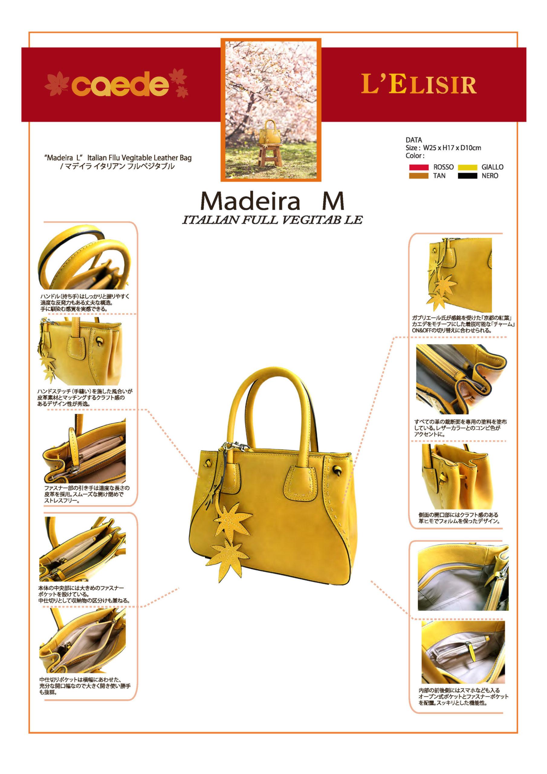 Madeira M