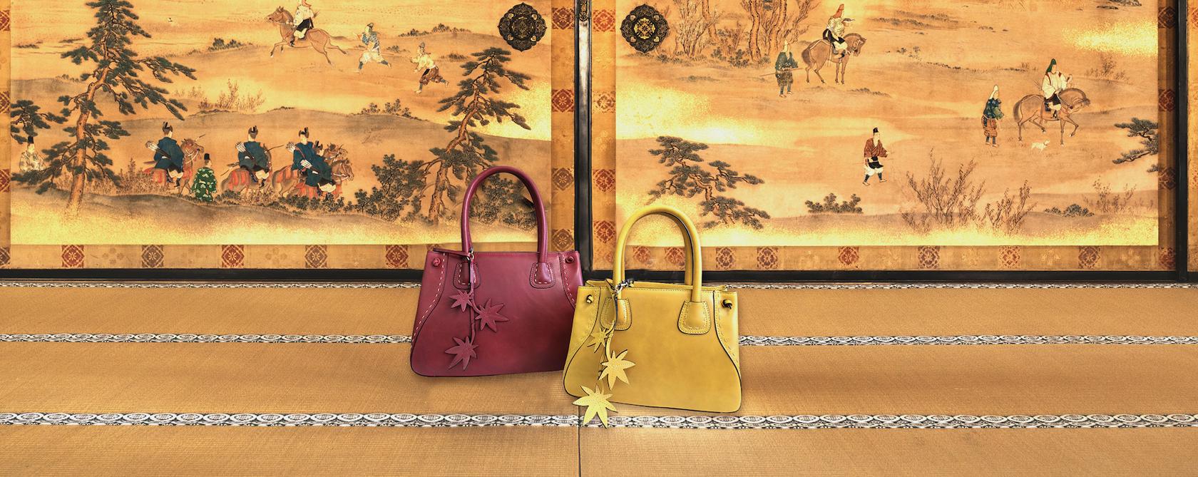 京都限定のELISIR caede KYOTO | エリシアカエデ京都のバッグシリーズ Madeira